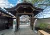 Tenno-ji Gate (tokyobogue) Tags: tokyo japan yanaka cherryblossom cherry cherryblossoms sakura spring nikon nikond7100 d7100 tamron tamron1024mmdiiivc yanakacemetery tennoji tennojitemple temple gate hdr blossoms trees flowers graves
