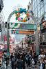 20180404 Welcome to Harajuku (chromewaves) Tags: fujifilm xt20 xf 1855mm f284 r lm ois tokyo japan harajuku shibuya