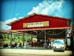 Restaurant Tiong Seng 80, N4, Taman Bukit Pelandok, 71960 Port Dickson, Negeri Sembilan 017-886 8122 https://goo.gl/maps/XB2bxYkYXYr  #trip #travel #holiday #traveling #tree #Asian #Malaysia #negerisembilan #holidayMalaysia #travelMalaysia #旅行 #度假 #亚洲 #马来
