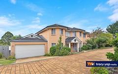 227B Midson Road, Epping NSW