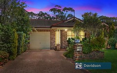 74 Corryton Court, Wattle Grove NSW