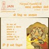 It's Siddha Pad Today! सभी नवपद आयम्बिल ओली करने वाले तपस्वी शातामा रहे यही हमारी प्रभु से प्राथना ! Understand Navpad Ayambil Oli on https://buff.ly/2Fw3GmS #jainism #religion #peace #ayambil #festival #jainfood #food #jainrecipe #instagood #jain #news # (Jain News Views) Tags: jainism