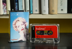 Cassette Culture #16: Kalima! (TFRP No.222) (The_Kevster) Tags: cassette tape analogue factory album cover deck prerecorded factoryrecords manchester tfrp thefactoryrecordsproject kalima acertainratio 1988 jazz latin funkwoman graphics tonyquigley annquigley musicassette bokeh fact206c nikon dslr nikond3300