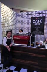 HSBC Cafe