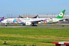 EVA Air Boeing 777-36N(ER) B-16722 (Hello Kitty Shining Star Livery). (* Raymond C.*) Tags: eva air boeing 777 77w b16722 hello kitty shining star br tpe rctp