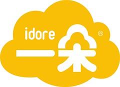 Idore Logo (jjsandwin) Tags: diapers hunan yido nappies