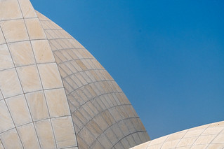 Lotus Temple Abstract
