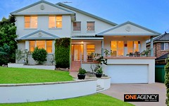 43 Thomas Mitchell Drive, Barden Ridge NSW
