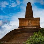 Abhayagiri Stupa thumbnail