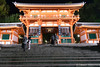 Yasaka Shrine (takashi_matsumura) Tags: kyōtoshi kyōtofu japan yasaka shrine higashiyamaku kyoto nikon d5300 nightscape architecture 八坂神社 京都 sigma 1750mm f28 ex dc os hsm