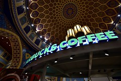 The Most Beautiful Starbucks (M. Takase) Tags: dubai starbucks caffee shop beautiful building ibnbattutamall travel trip d750 nikon uae
