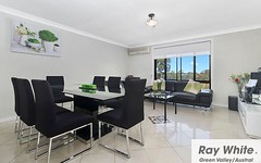 18 Homestead Road, Bonnyrigg Heights NSW