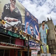 "Kapali Theatre[2017] (gang_m) Tags: ""100 days love"" 映画ロケ地 filminglocation 映画館 cinema theatre インド india india2017 bangalore bengaluru バンガロール ベンガルール"