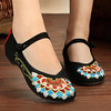 Flower Chinese Embroidered Buckle Shoes (1122761) #Banggood (SuperDeals.BG) Tags: superdeals banggood bags shoes flower chinese embroidered buckle 1122761