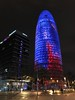 Gates Hotel Diagonal Barcelona (left) and Torre Agbar (right) (procrast8) Tags: barcelona spain gates hotel avinguda diagonal torre agbar glories tower
