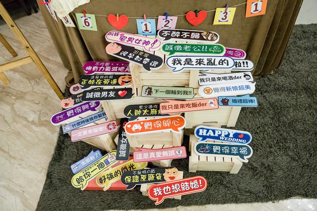 台北福容大飯店,阿基師,福容大飯店,婚攝卡樂,浩源&星儀009