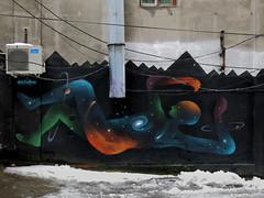 Oniro (Walls of Belgrade) Tags: belgrade beograd streetart serbia spraypaint wall graffiti mural oniro