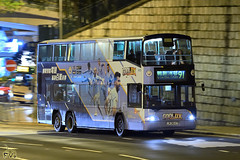 NWFB Neoplan Centroliner (N4026/3) 12m (kenli54) Tags: nwfb bus buses newworldfirstbus doubledecker doubledeck hongkongbus hongkong 6021 91 jw9647 neoplan centroliner n4026 n4426 advertising advertisement advertbus goaldx