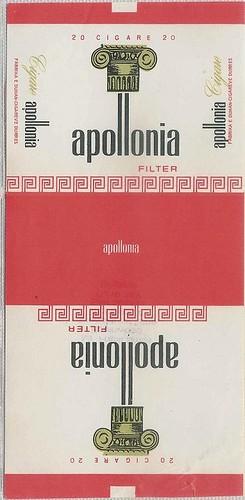 """CIGARE APOLLONIA. FABRIKA E CIGAREVE """"TELAT NOGA"""", DURRES."""