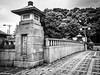 Harajuku Bridge (ColinParte) Tags: olympus mono monochrome harajuku tokyo