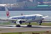 Boeing 777-289, JA8979, Samurai Blue 2018 Livery - JAL (tkosada.mac) Tags: samuraiblue2018 japanairlines oneworld boeing b772 tokyointernationalairport hanedaairport hnd rjtt