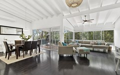 16 Loves Avenue, Oyster Bay NSW