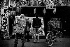 Street 14301 (soyokazeojisan) Tags: japan osaka blackandwhite old bw people city street mono 1970s town buildings asia 20mm nikon nikomatftn nikkor 400 trix film 143 memories 昭和 walk man 新世界 1971