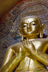 Myanmar-20180324-1290 (ShaneAndRobbie) Tags: mandalayregion myanmarburma mm myanmar burma bagan pagoda temple baganarchaeologicalzone baz ananda