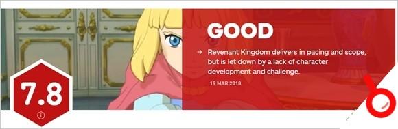 《二之國2:亡靈國度》IGN評分7.8 人物塑造不佳