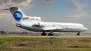 Saratov Airlines Yak-42.
