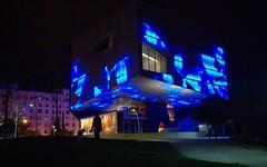 Caixa Forum Zaragoza (joseange) Tags: