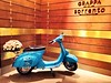 #Scooter #art at #shangrilahotel (BishtAnil) Tags: scooter art shangrilahotel