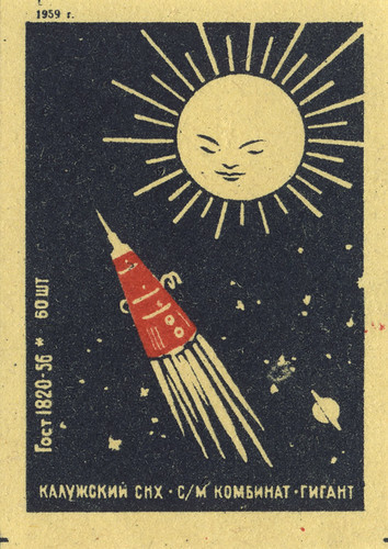 matchbox label front