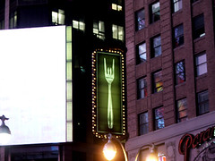Metal Fork (Stephbot) Tags: nyc photo metalfork hadrockcafe