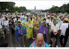 Chen supporters rally on 2006.9.16, iii (*dans) Tags: rally protest taiwan 2006 taipei dpp 916 ketagalan    20060916