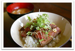 Picture of Category Japanese Food