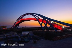 Night Taiwan ... (Fishtail@Taipei) Tags: night taiwan taoyuan younanfishingport lovetaiwan