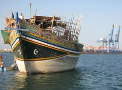 Traditional boat Djibouti