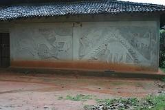 wall (Carol Mitchell) Tags: india chattisgarh chhattisgarh