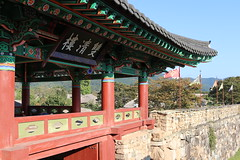 Nagan Fortress (mbphillips) Tags: 한국 韓國 naganeupseong 낙안읍성 樂安邑城 suncheon 순천 順天 전라남도 全羅南道 fareast asia アジア 아시아 亚洲 亞洲 mbphillips canon80d jeollanamdo southjeollaprovince korea 韩国 southkorea 대한민국 republicofkorea 大韓民國 geotagged photojournalism photojournalist canonefs24mmf28stm