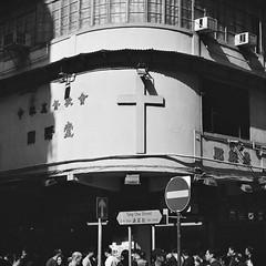 """a sunday afternoon..."" (hugo poon - one day in my life) Tags: nikonfa nikon50mm kodak film tmax400 hongkong kowloon mongkok tungchoistreet cornerbuilding vanishing streetcorner 50s church windowtypeac sign roadsign people crowd architecture"
