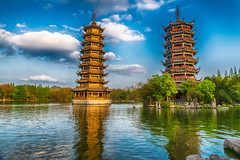 Sun and Moon (CEGPhotography) Tags: sun moon sunandmoon pagoda china guilin travel city tourist scenery