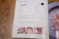 YUI 画像31