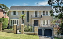18 Montah Avenue, Killara NSW