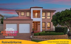 7 Brushbox Close, Glenwood NSW