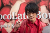ChocolateBomb (stevo3) Tags: chocolatebomb boyband takeshita street harajuku tokyo