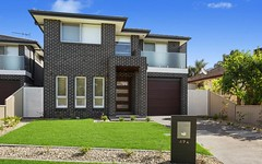 49a Patterson St, Rydalmere NSW