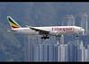 B777-F60 | Ethiopian Cargo | ET-ARI | HKG (Christian Junker | Photography) Tags: nikon nikkor d800 d800e dslr 70200mm aero plane aircraft boeing b777f60 b777200lrf b777200f b77f b777 b772 b777f b772lrf b777200 ethiopianairlinescargo ethiopiancargo ethiopian et eth et3728 eth3728 ethiopian3728 etari staralliance cargo freighter heavy widebody triple7 arrival landing 25l fog haze airline airport aviation planespotting 42032 1252 420321252 hongkonginternationalairport cheklapkok vhhh hkg clk hkia hongkong sar china asia lantau terminal2 t2 skydeck christianjunker flickrtravelaward flickraward zensational hongkongphotos worldtrekker superflickers