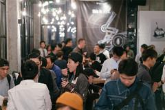 Hotele Shanghai 2018