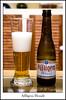 Affligem Blond (Agustin Peña (raspakan32) Fotero) Tags: affligemblond agustin agustinpeña raspakan32 raspakan nafarroa navarra navarre nikon nikonistas nikonista nikond nikond7200 d7200 ale birra beer biere bierpivo cerveja cerveza cervezas garagardoa